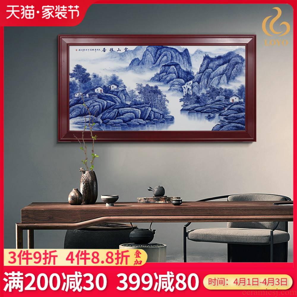 Jingdezhen ceramics porcelain plate painting yunshan agile adornment wall of setting of new Chinese style household ornaments