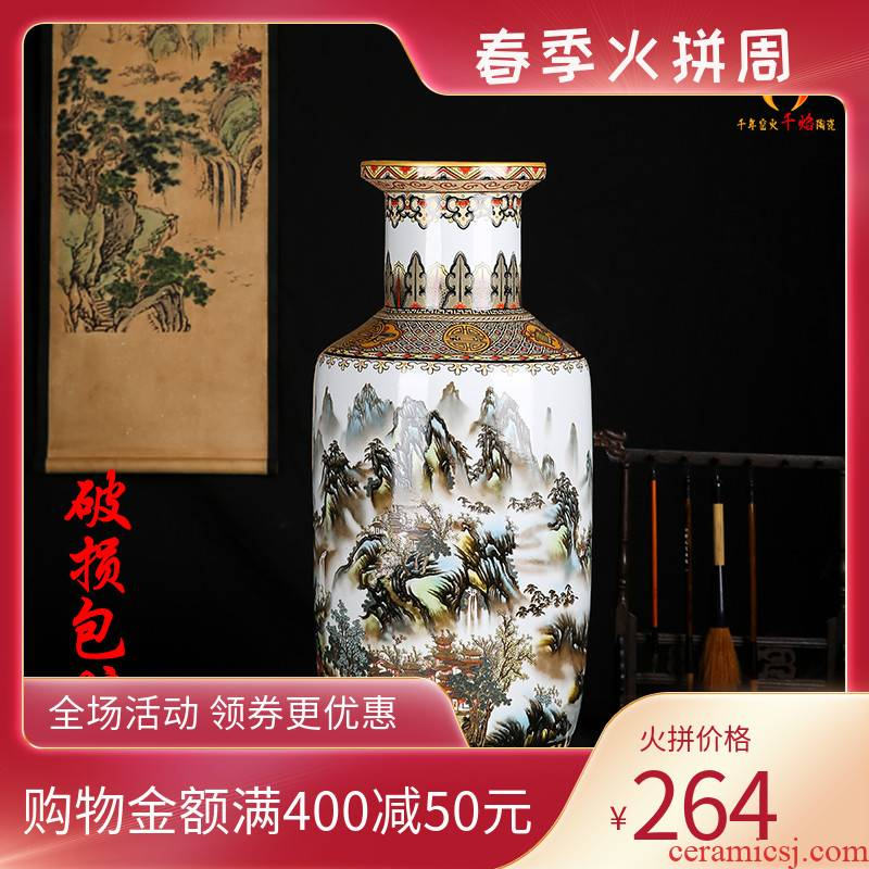 Jingdezhen ceramics large ground vases, flower arranging Chinese style living room home furnishing articles landscape snow figure admiralty bottle
