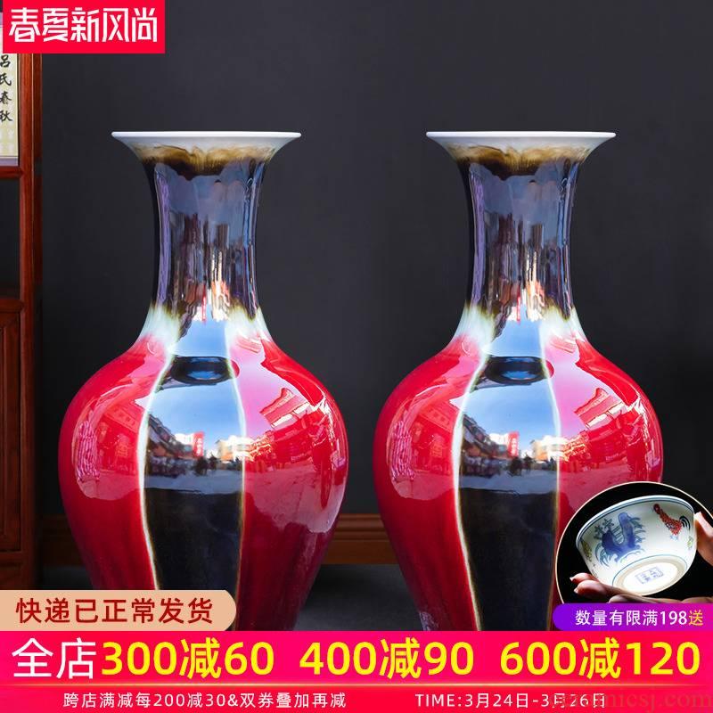 Jingdezhen classical three Yang kaitai, large vase large porcelain vases, ruby red up porcelain bottle expressions using