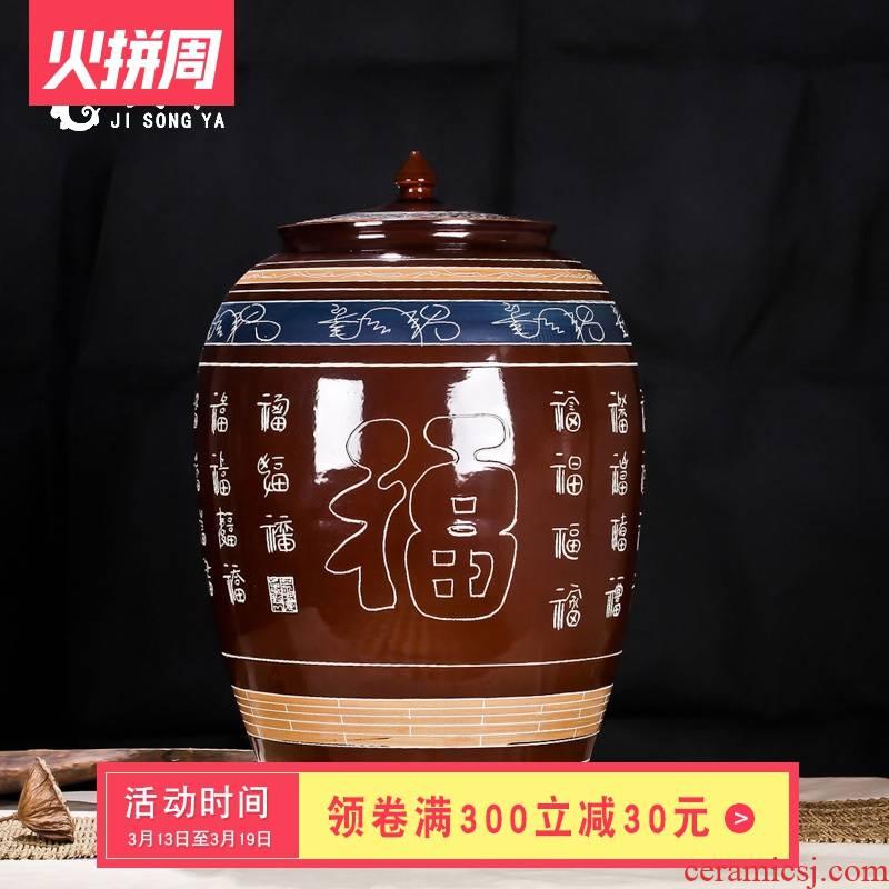 It jars ceramic jar 100 jins mercifully wine mercifully mercifully bottle wine jar heat - resistant jingdezhen wine bottles