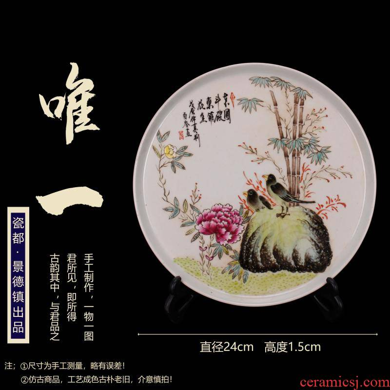 Jingdezhen imitation of the cultural revolution factory goods all porcelain enamel handpainted fine bamboo tea tray to peace compote Chinese style furnishing articles