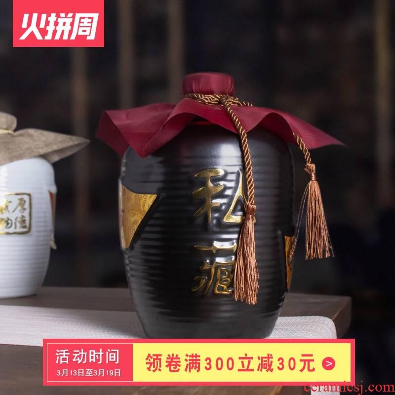 Jingdezhen ceramic bottle archaize little bottle 1 catty 2 jins 5 jins of 10 jins to liquor bottles of household ceramic seal pot