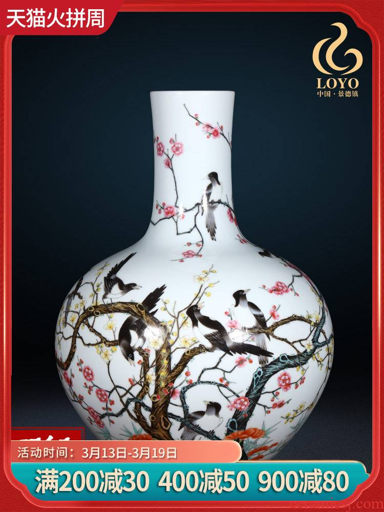 Jingdezhen ceramics imitation the qing qianlong pastel twelve celestial vase archaize of Chinese style household act the role ofing is tasted furnishing articles