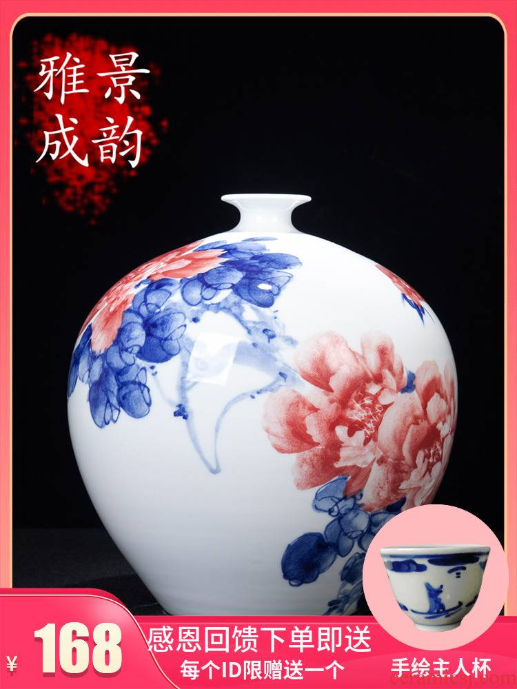 Scene rhyme jas in jingdezhen ceramic hand - made peony vase decoration place to live in the sitting room porch porcelain