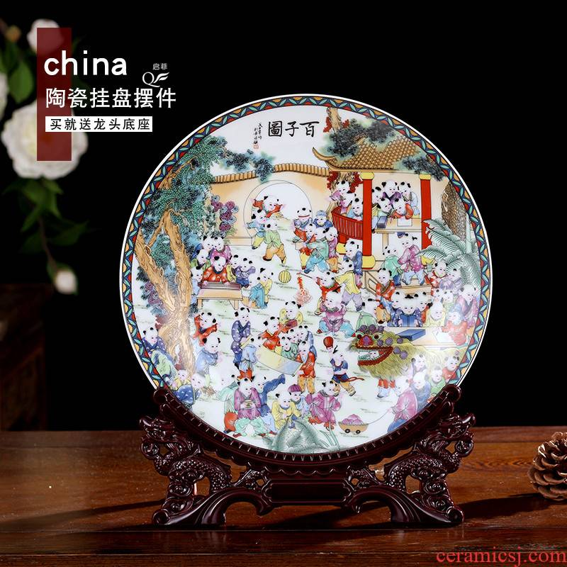 Jingdezhen ceramics home decoration hanging dish furnishing articles study the sitting room porch ark, handicraft disc holder