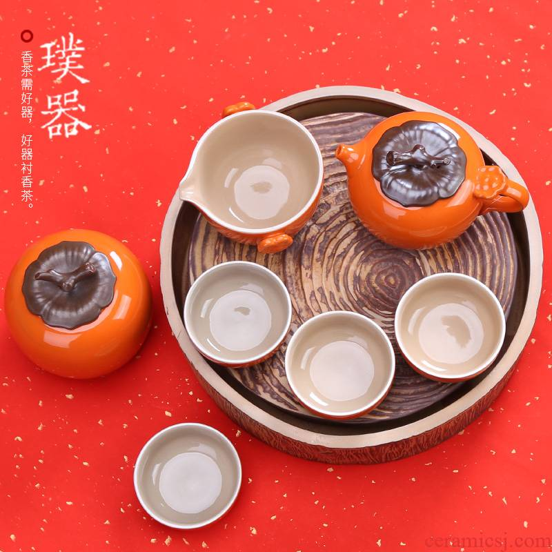 Brand to implement creative kung fu tea set ceramic persimmon teapot teacup portable package travel a pot of four cups of gift boxes