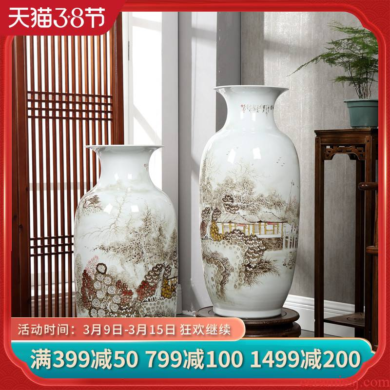 Jingdezhen ceramic vase landing large landscape idea gourd bottle of new Chinese style hotel villa sitting room adornment is placed
