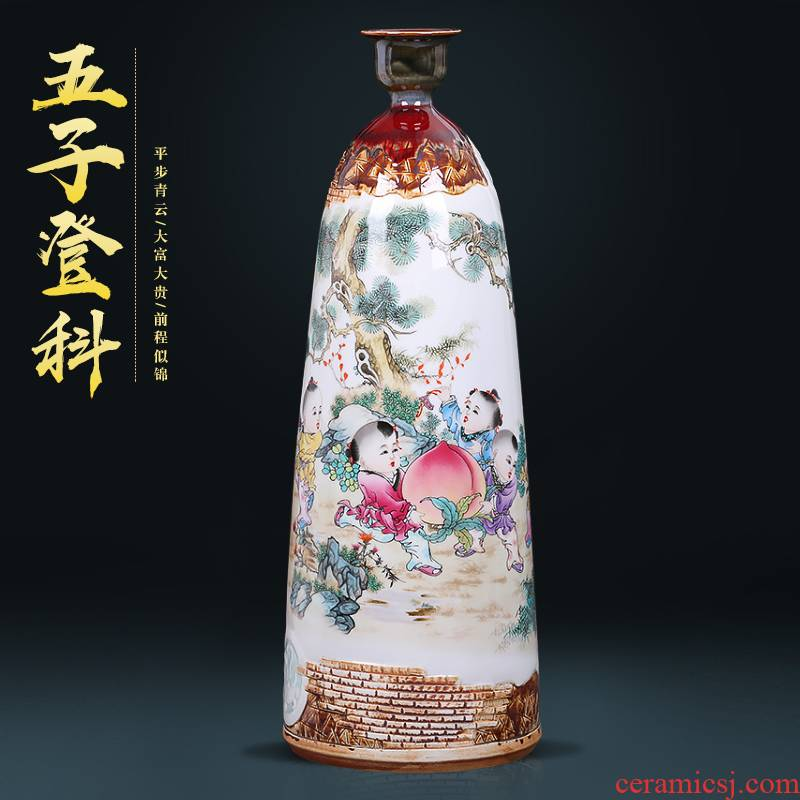 Five sub - ka archaize jingdezhen ceramics up vases, flower implement Chinese style living room porch decoration furnishing articles