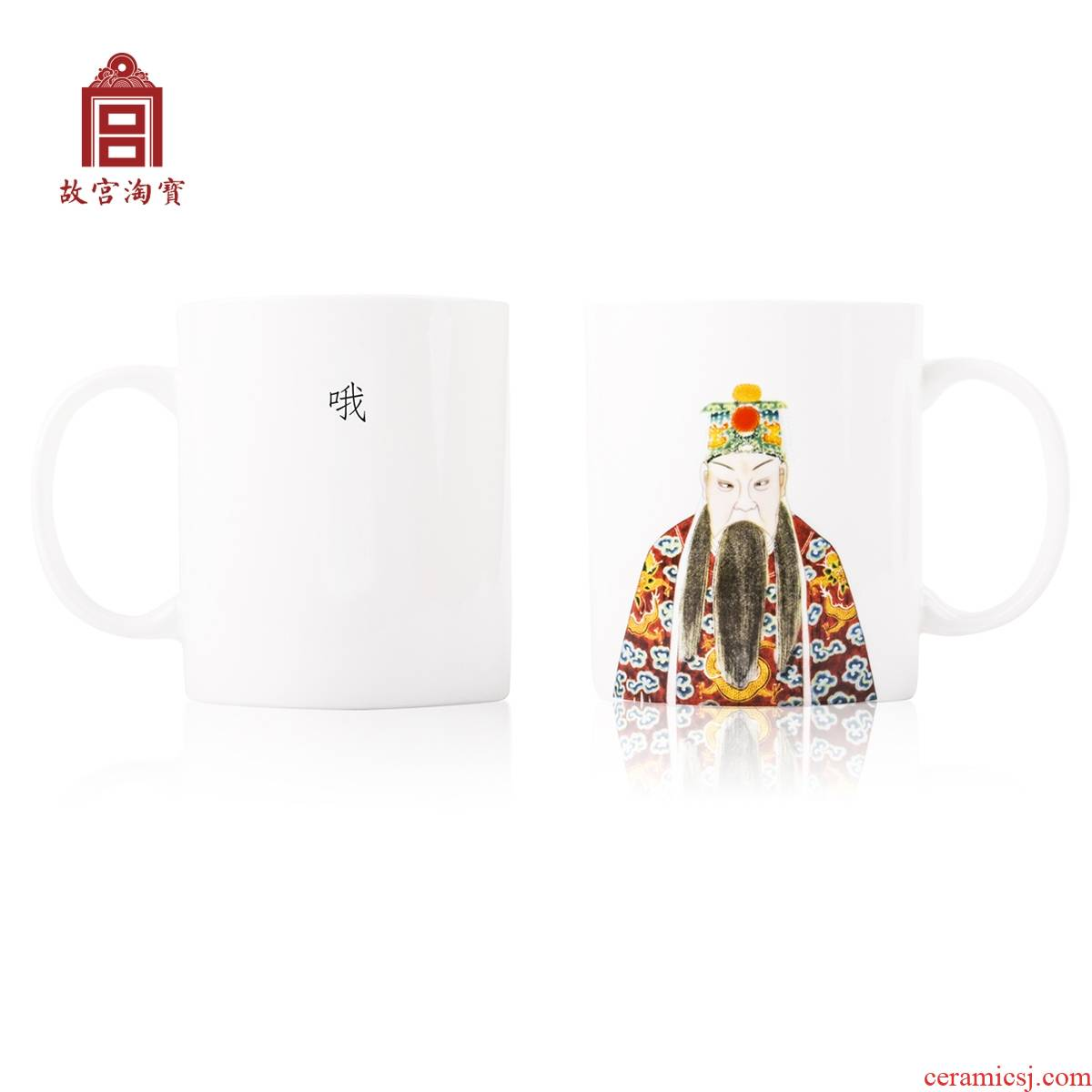 The Qing imperial palace taobao 】 【 drama series interesting pictures ipads porcelain cup