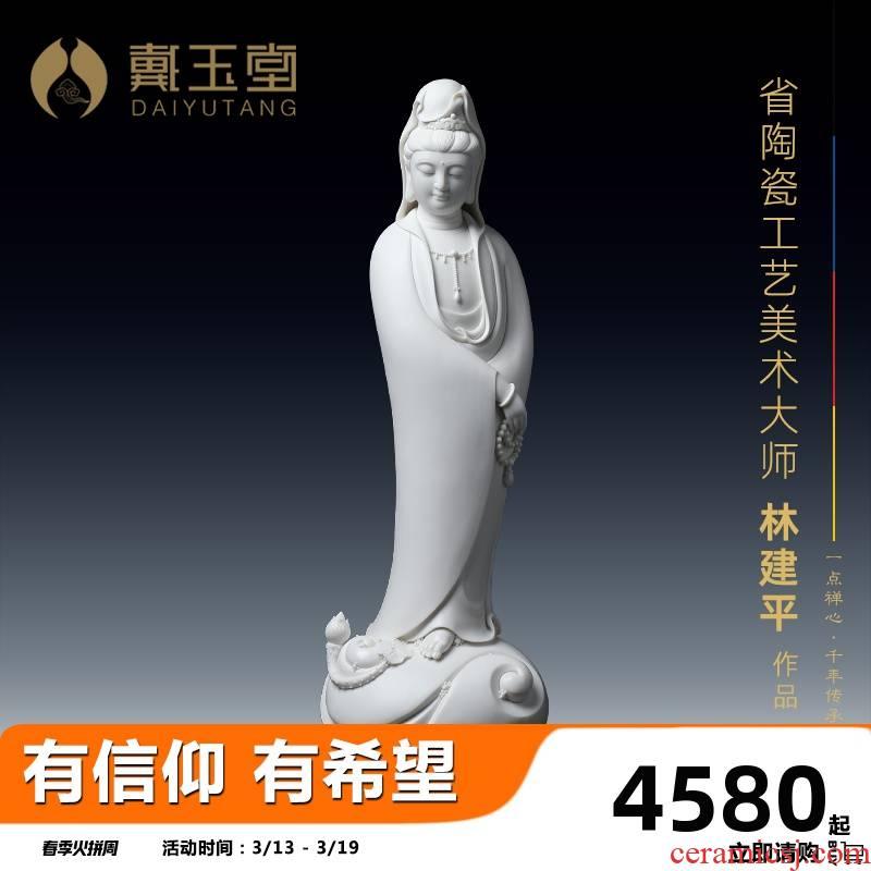 Yutang dai guanyin Buddha enshrined jian - pin Lin household ceramics handicraft furnishing articles by rock guanyin/D26-21