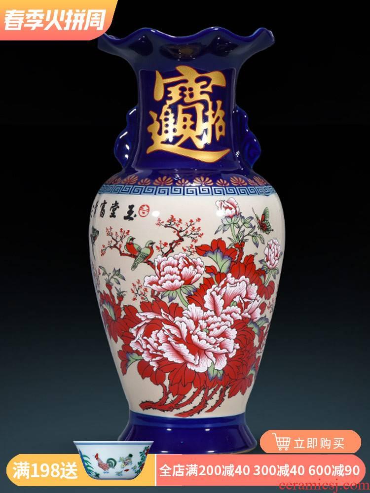 Jingdezhen ceramics CV 18 prosperous cloisonne floret bottle Chinese sitting room adornment is placed a thriving business