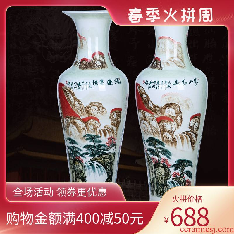 Jingdezhen ceramics hand - made scenery of large vases, new Chinese style villa hotel furnishing articles sitting room from the opened a new home