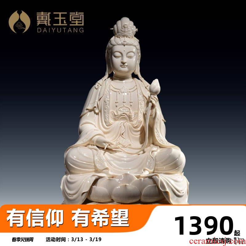 "Yutang dai home three holy 18 ""antique jade Buddha furnishing articles western yellow D06 trend to bodhisattva porcelain - 41"