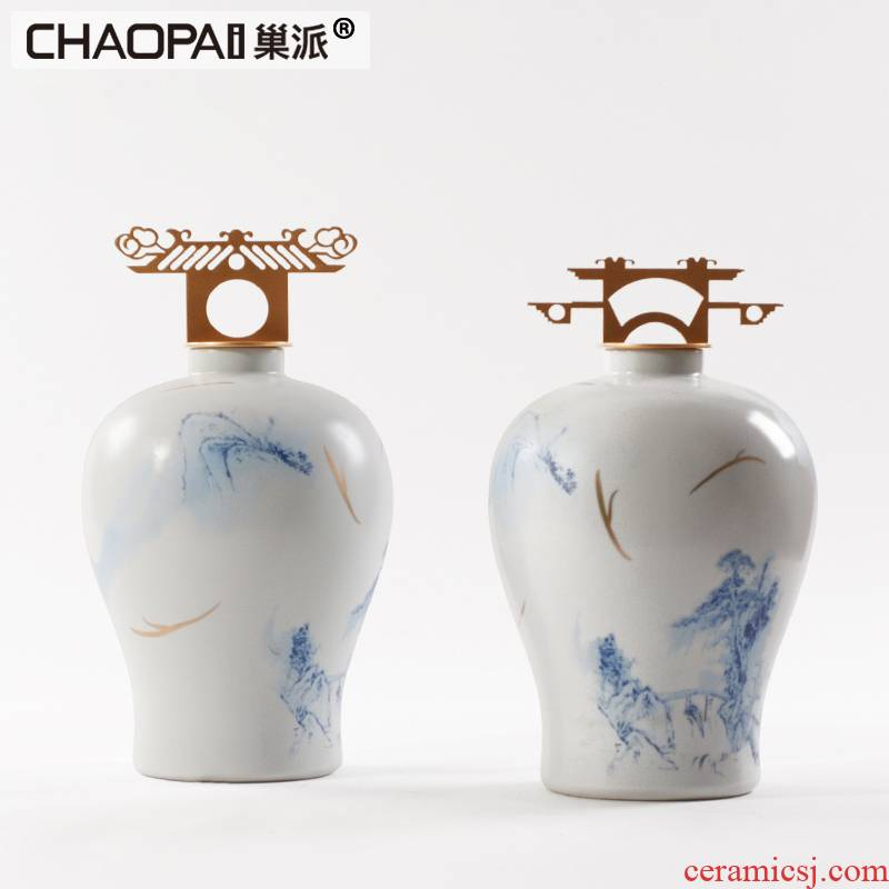 New Chinese style of jingdezhen porcelain pot furnishing articles sitting room ark, rich ancient frame model between decoration decoration hotel sales department