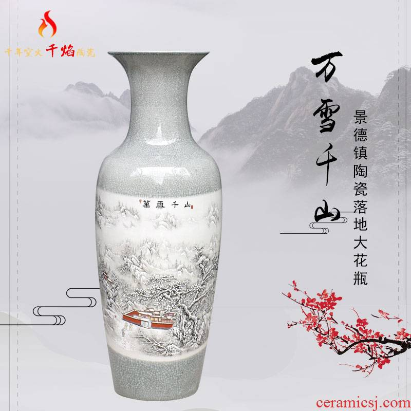 Jingdezhen ceramic vase of large crack open piece of glaze sitting room hotel opening act the role ofing is tasted furnishing articles all the snow mountains