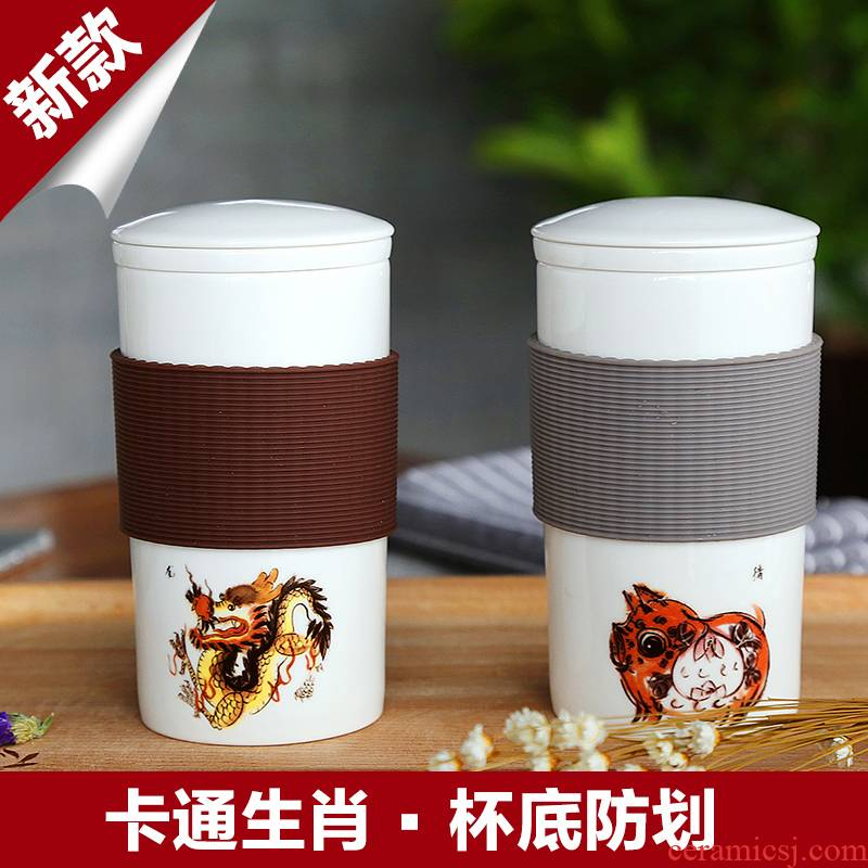 Liling porcelain zodiac mass Chinese glass ceramic filter new creative students ultimately responds a cup of sweet cup