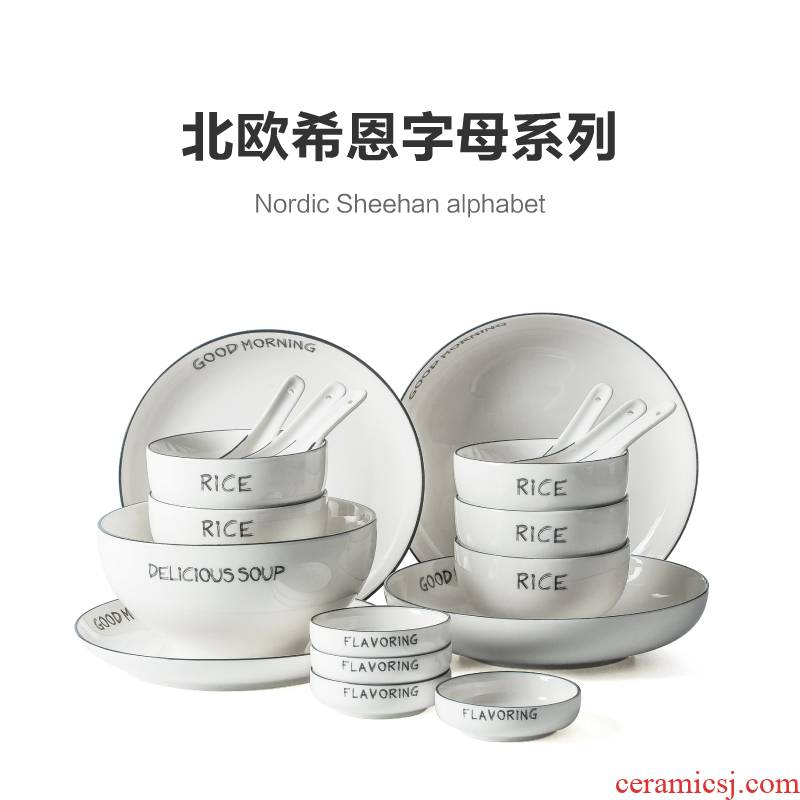 Dishes suit Nordic household tableware Japanese - style meal bowl (ins ceramic bowl contracted chopsticks dish soup bowl