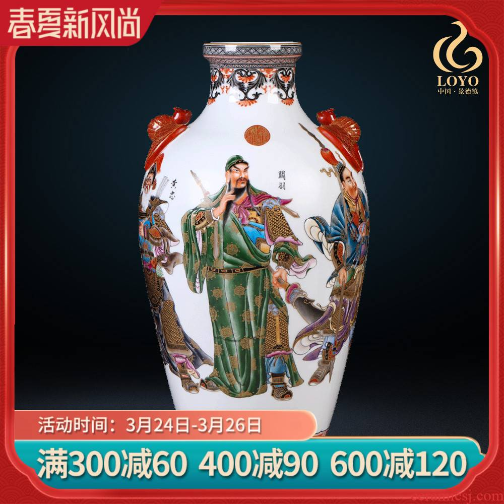 Archaize of jingdezhen ceramics powder enamel hand - made five tiger general vase Chinese style living room TV cabinet decorative furnishing articles