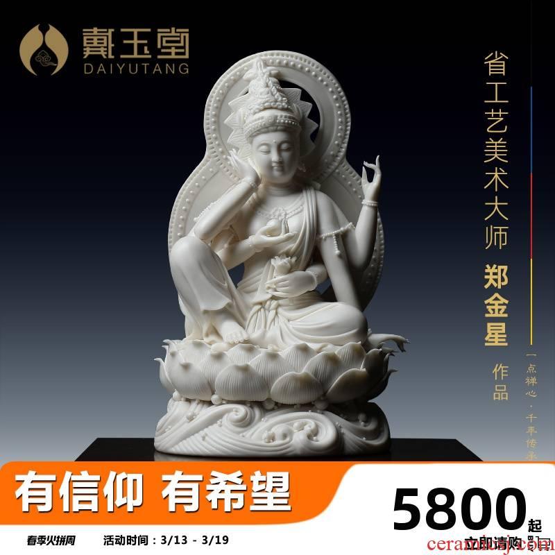Yutang dai dehua ceramic vairocana Buddha furnishing articles of Buddha best round of guanyin guanyin bodhisattva hand work