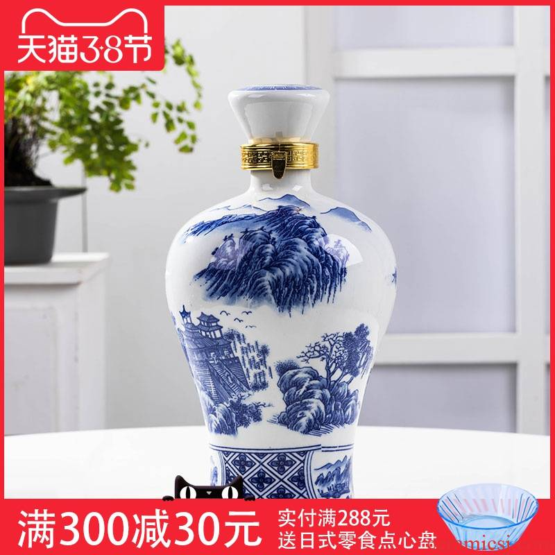 Three jin of jingdezhen blue and white porcelain jars seal wine wine wine liquor receive wine it 5/1 kg