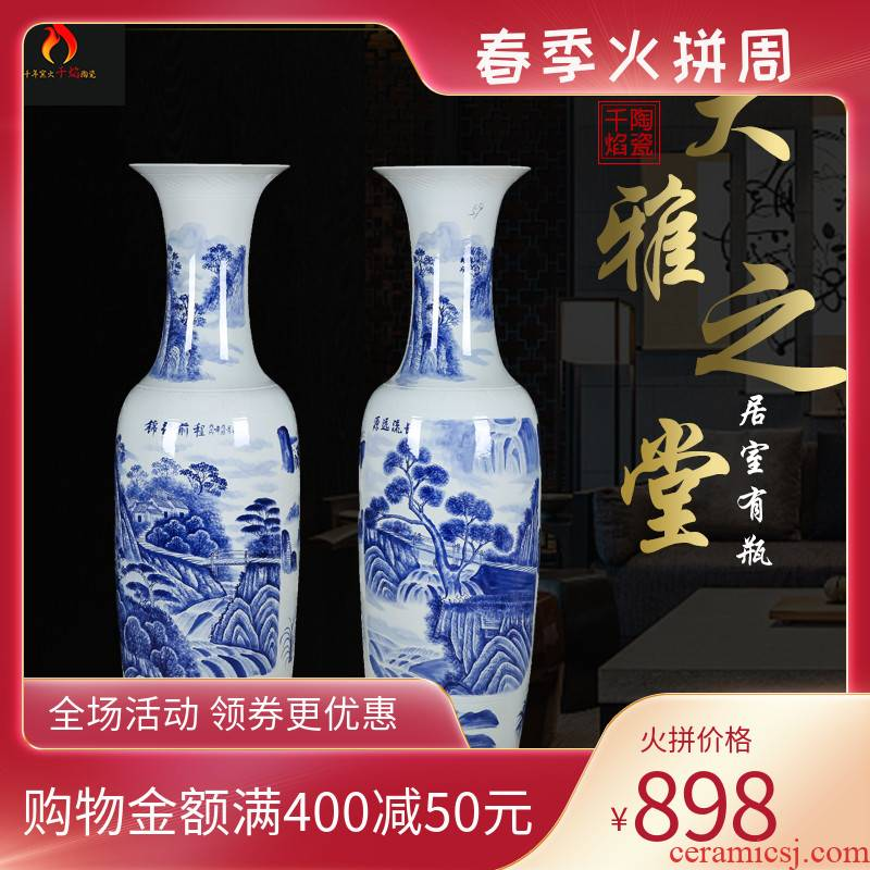 Thousands of flame jingdezhen ceramics of large blue and white landscape has a long history in the hand is blue and white porcelain vase splendid future