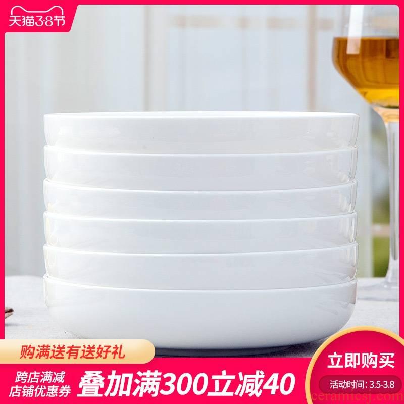 Jingdezhen Korean dish 6 pack pure white ipads China plate 0 round the son home creative ceramic plate