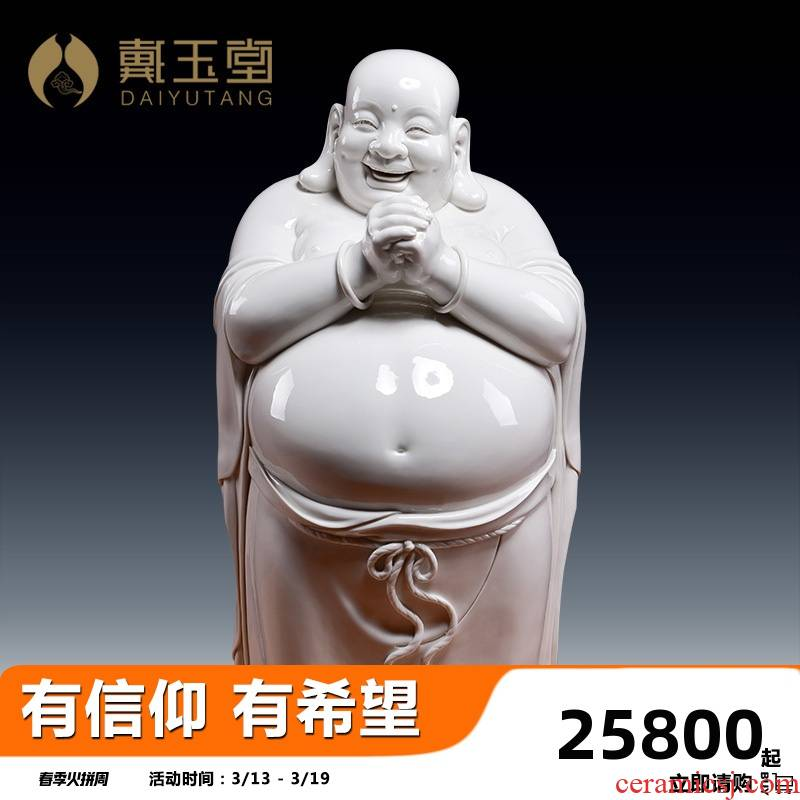 Yutang dai Lin Jiansheng manually signed laughing Buddha hall large porcelain decorative furnishing articles/26 inches congratulations maitreya D03-43