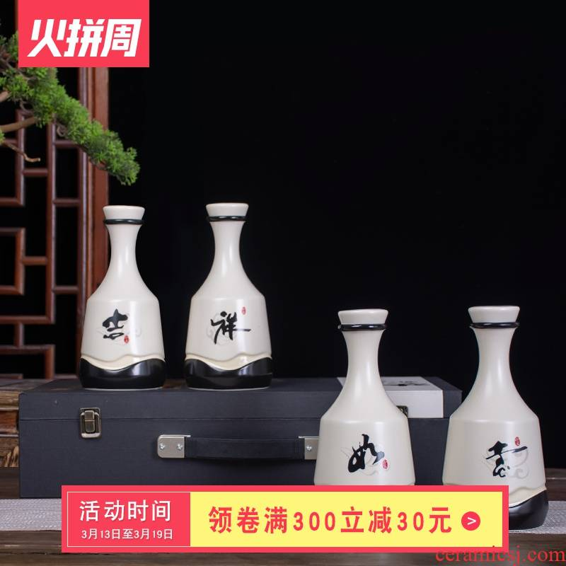 An empty bottle of jingdezhen ceramic 1 catty creative household sealed flask wine gift set liquor jar