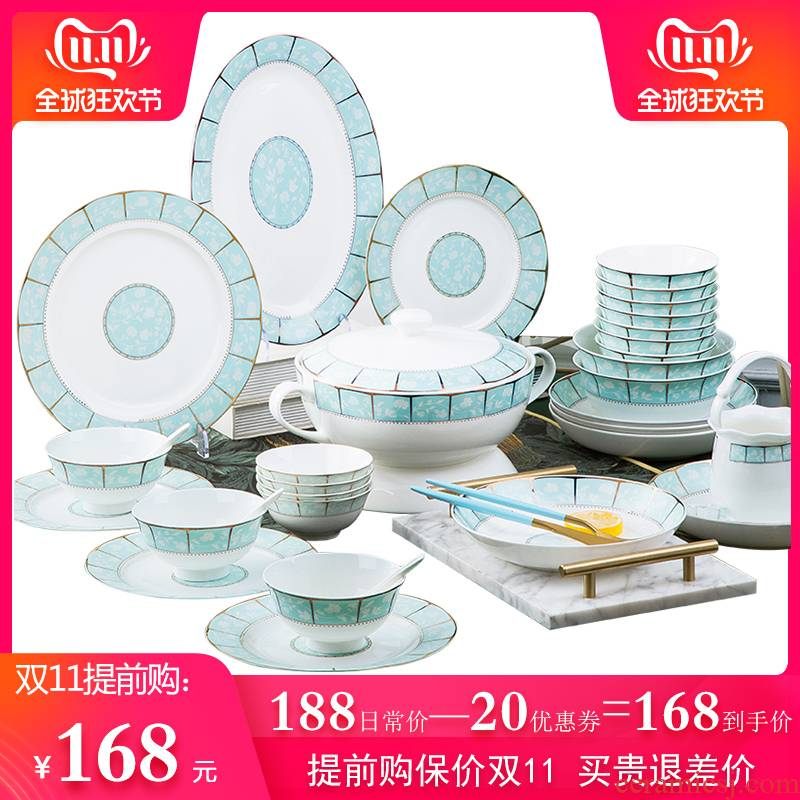 Jingdezhen ceramic ins northern dishes of household bowls plates outfit bowl chopsticks ceramic plate combination