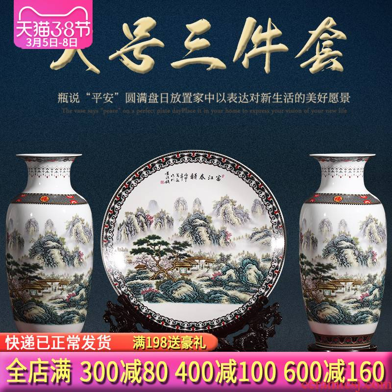 Jingdezhen ceramics three - piece vase furnishing articles flower arranging large Chinese style living room TV cabinet porch decoration