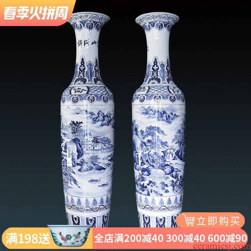 Blue and white porcelain of jingdezhen ceramics hand - made bright future of large vases, modern Chinese style living room decoration furnishing articles