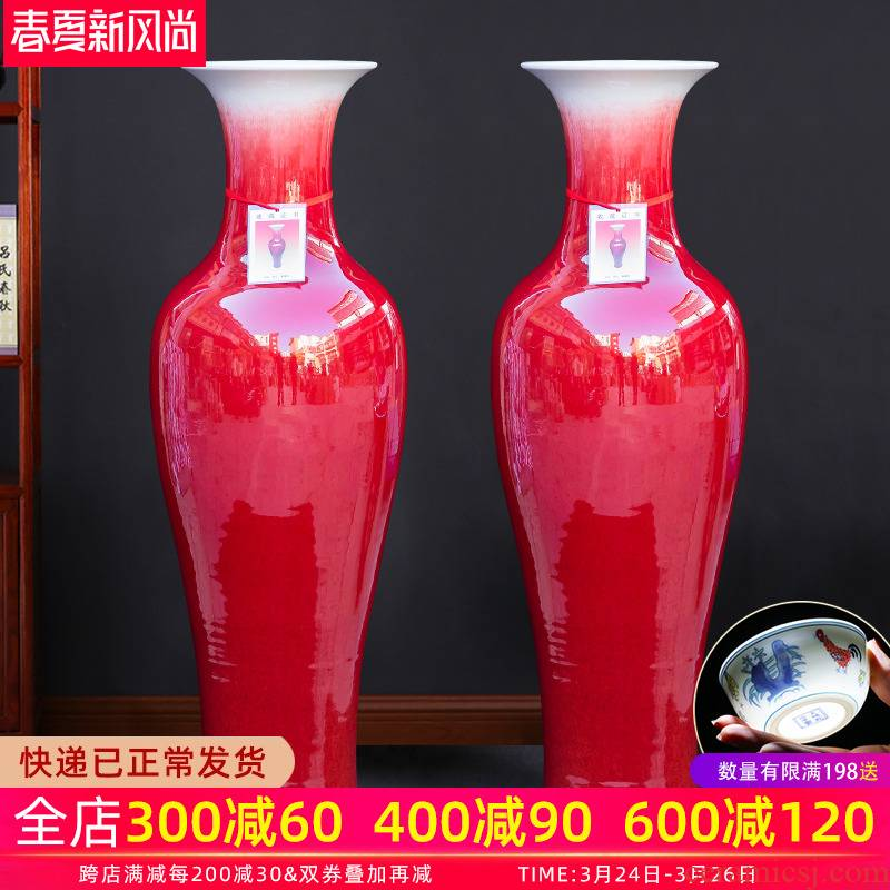 Jingdezhen ceramics ruby red tail landing big vase sitting room place large flower arrangement home decoration 1 meter high