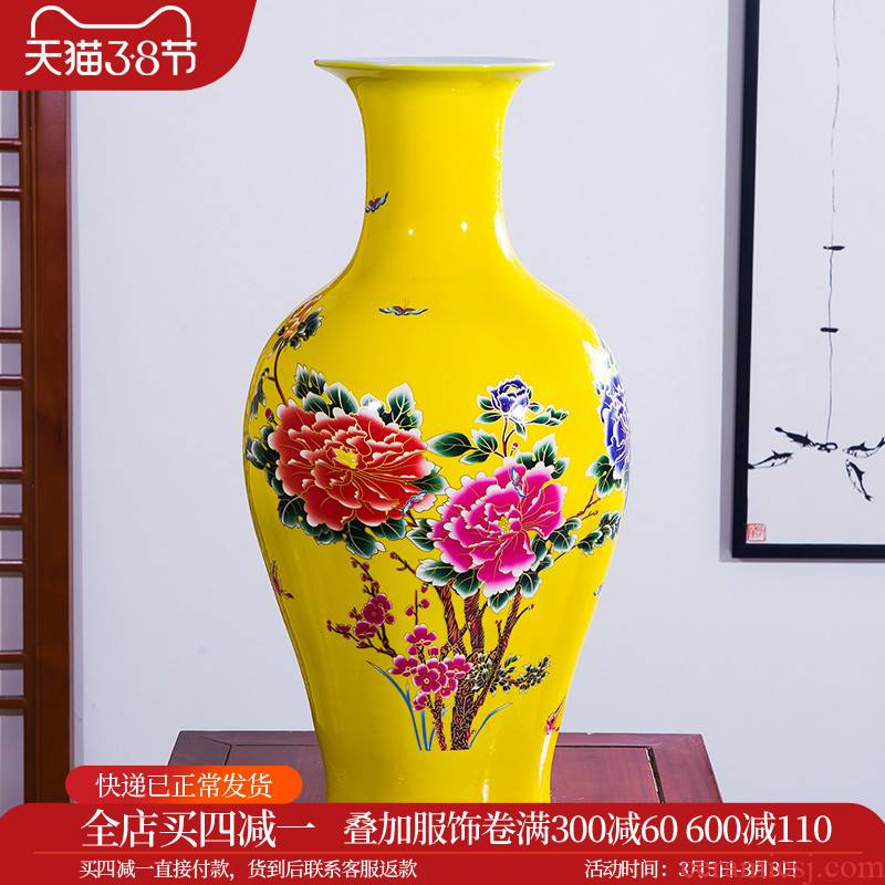 Z010 merry jingdezhen ceramic vase an outfit of large modern Chinese yellow home furnishing articles