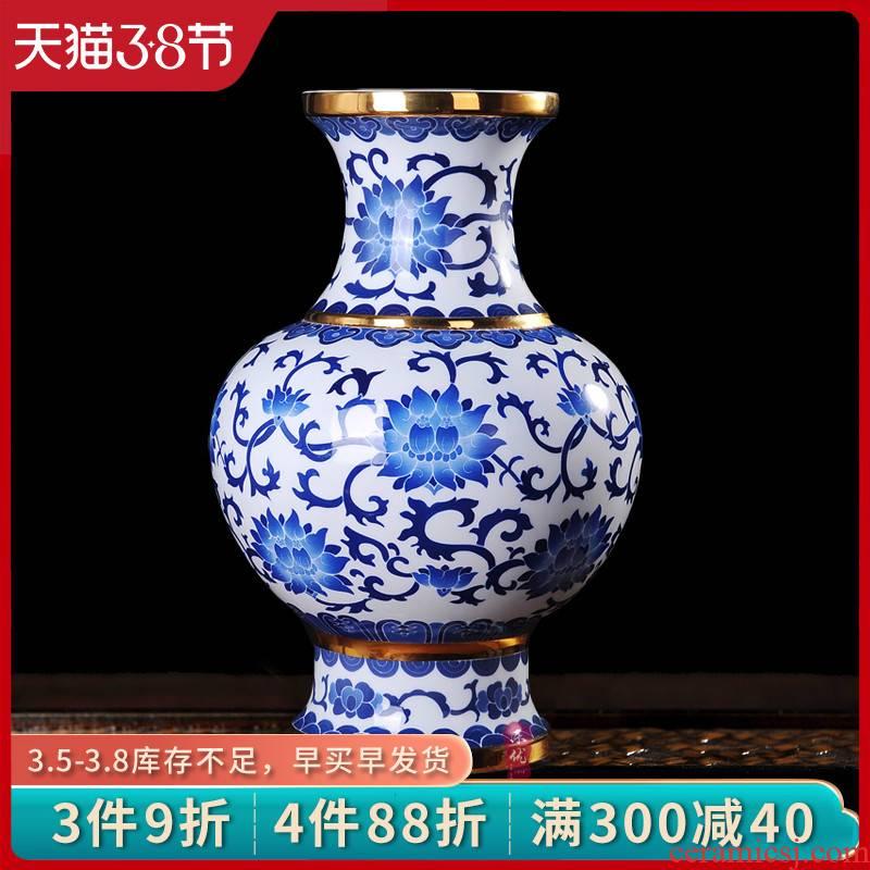 Blue and white vase of jingdezhen ceramics gold flower lotus seed admiralty bottles of modern fashion handicraft furnishing articles