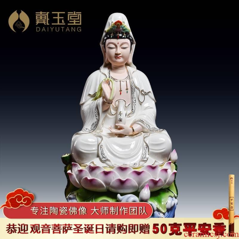 Yutang dai ceramic guanyin Buddha worship that occupy the home furnishing articles three lotus across indicates the sea the see avalokitesvara like coloured drawing or pattern