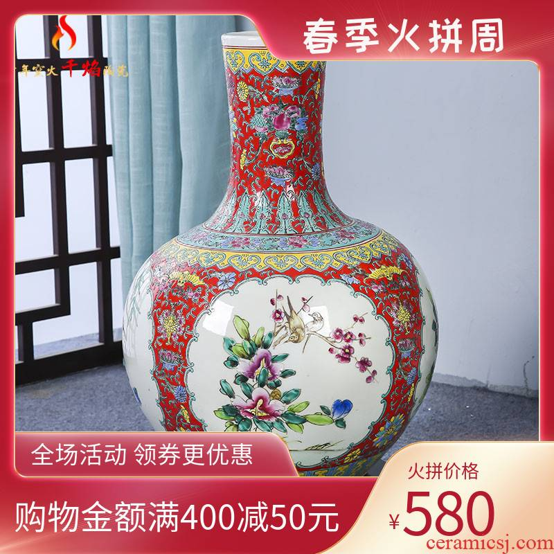 Jingdezhen ceramics landing large vases, antique painting dressing all around the peony tree furnishing articles sitting room porch