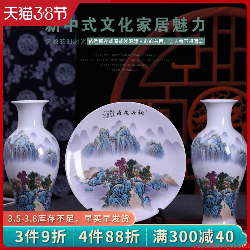 Jingdezhen ceramic vase three - piece hang dish sitting room sitting room adornment study modern new Chinese style household furnishing articles
