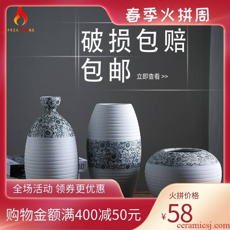 Ou mesa in jingdezhen ceramic three - piece vase dry flower arranging wine sitting room adornment is placed adorn article POTS