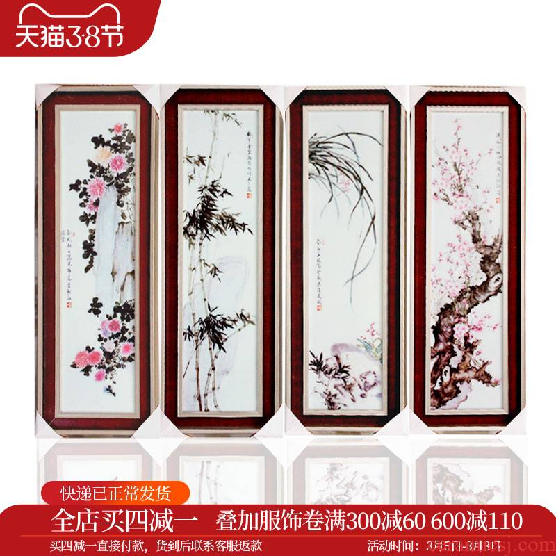 HC - C056 tasted by patterns of pottery and porcelain of jingdezhen painting of flowers and long four pair of household porcelain plate painting murals