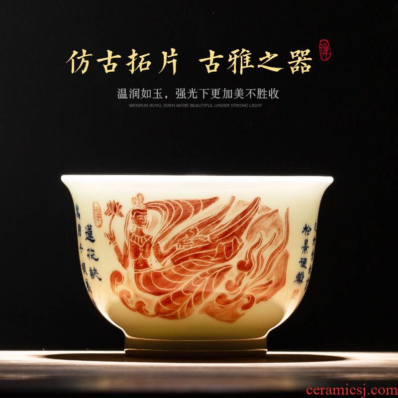Jingdezhen ceramic manual imitation rubbings heart sutra cup cup kung fu master sample tea cup tea cups but small bowl