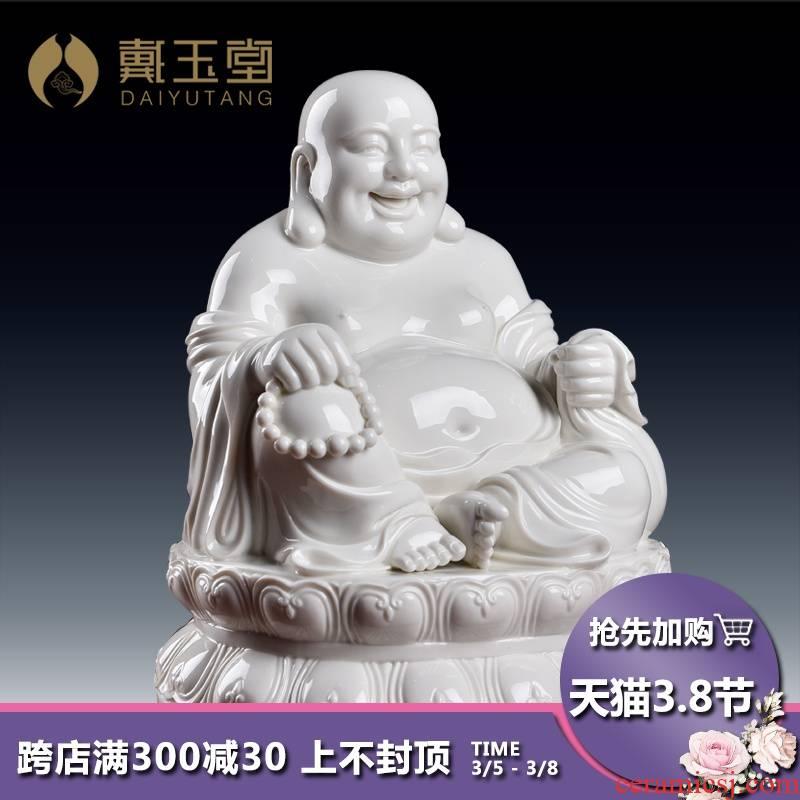 Yutang dai ceramic smiling Buddha maitreya worship that occupy the home furnishing articles snow DouShan a bigger bag monk laughing Buddha