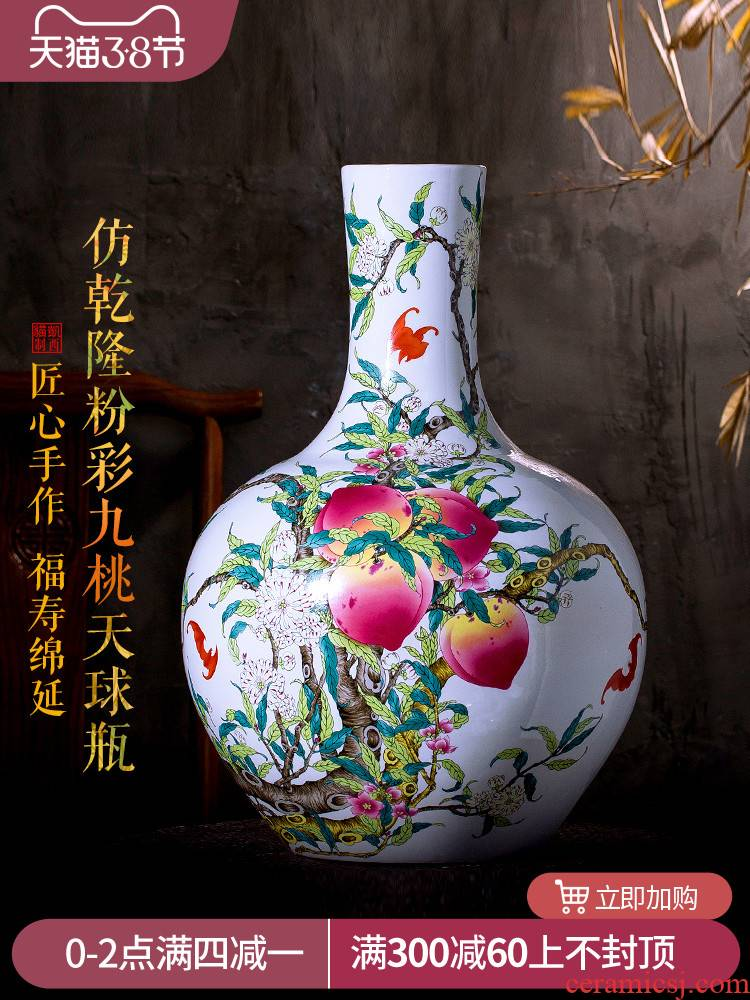 Jingdezhen ceramics antique vase furnishing articles sitting room porch Chinese style household adornment tree flower arranging arts and crafts
