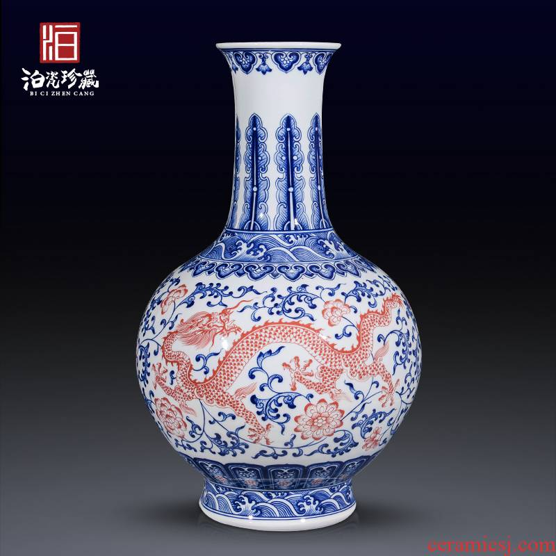 Jingdezhen ceramics table flower arranging large blue and white porcelain vase, the sitting room porch TV ark, dried flower adornment furnishing articles