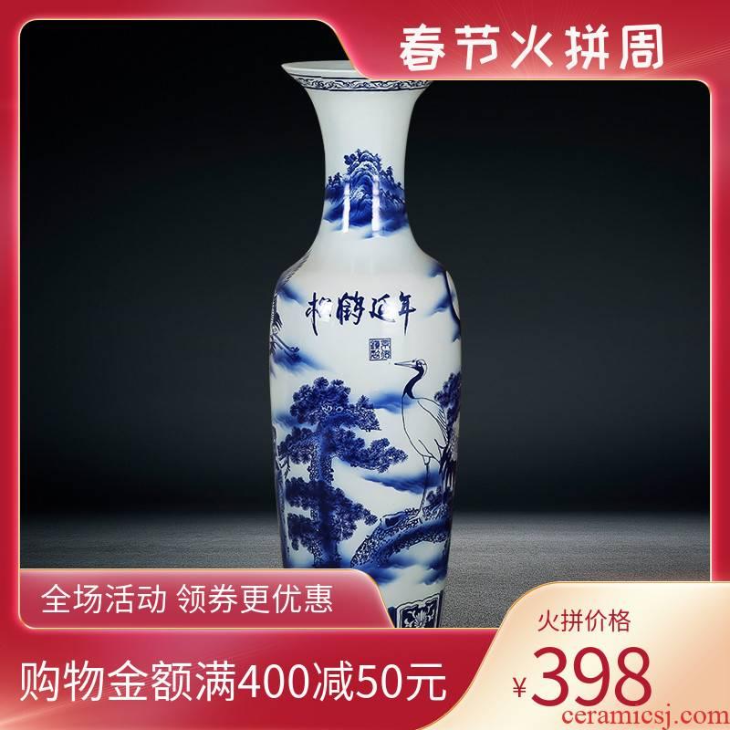 Jingdezhen ceramics landing large blue and white porcelain vase pine crane live modern Chinese style living room decoration furnishing articles