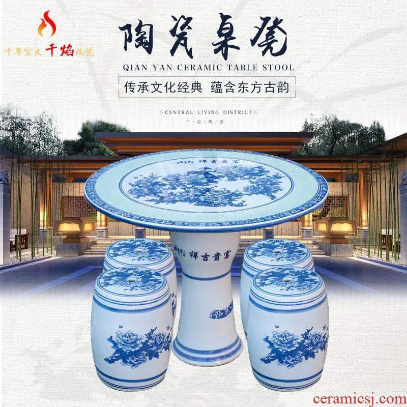 Jingdezhen ceramic table who suit round blue and white porcelain is suing garden green landscape peony garden chairs and tables we knew