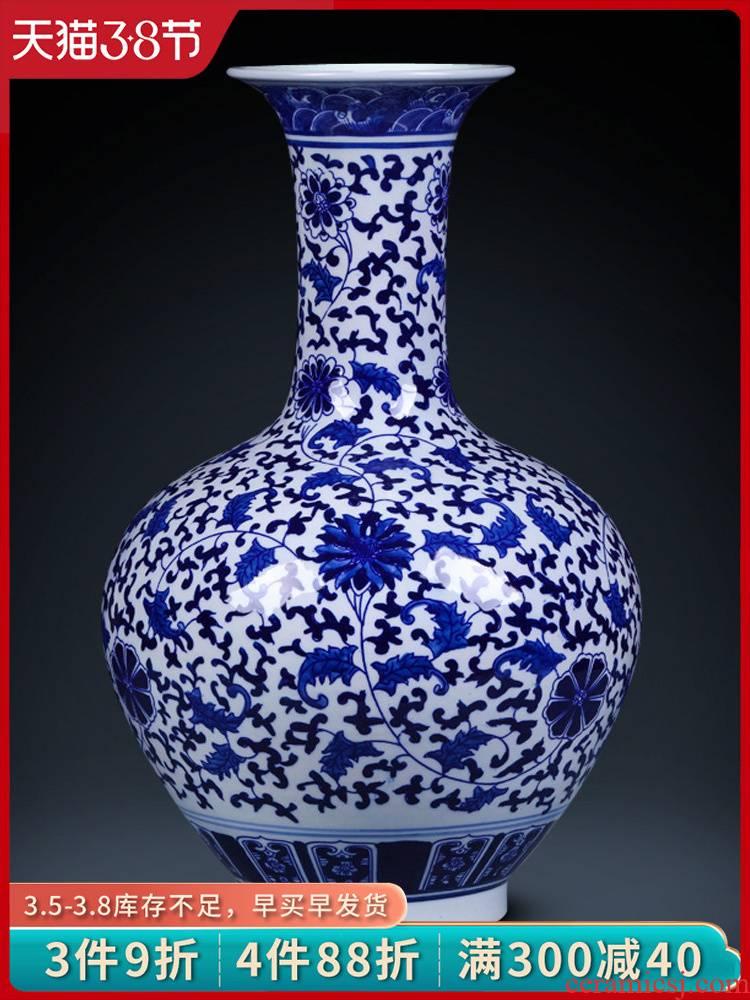 Loyo furnishing articles antique Chinese blue and white porcelain is jingdezhen ceramics vase sitting room home decoration flower arrangement