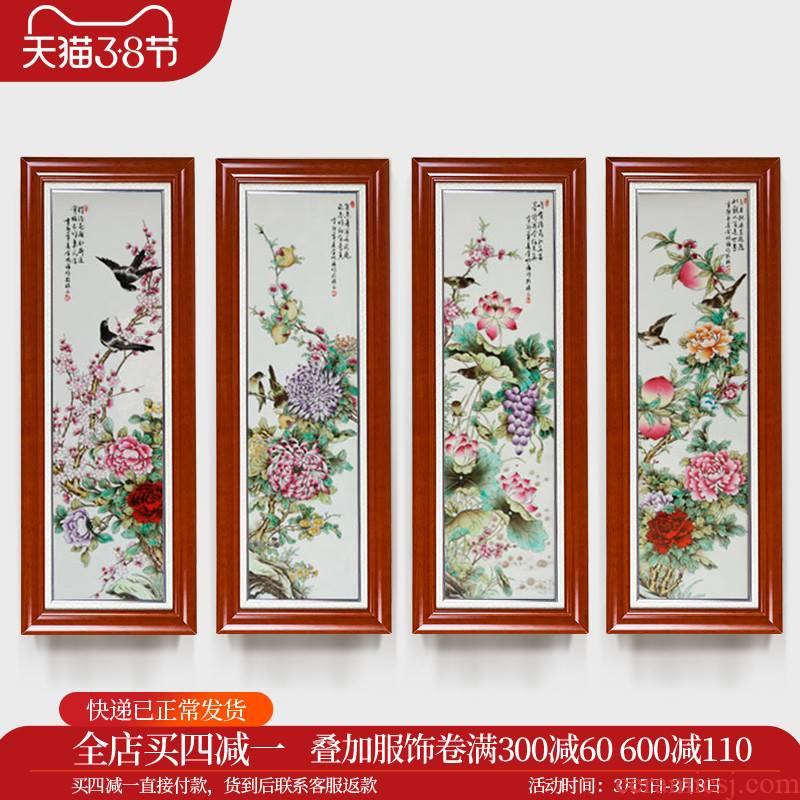 FC - 060 jingdezhen merry ceramic central scroll, the four seasons of flowers and birds porcelain plate painting the mural wall act the role ofing wall hanging