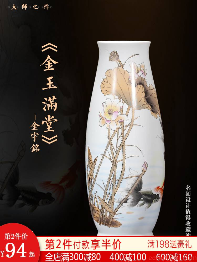 Jingdezhen ceramics, vases, flower arrangement of Chinese style household furnishing articles, the sitting room porch ark decoration large TV ark
