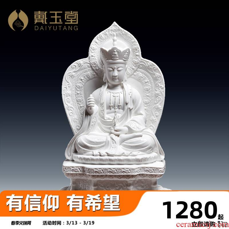 Yutang dai ceramic Buddha god of wealth to that occupy the home furnishing articles 16 inches vajrasana perhaps earth treasure bodhisattva - 110 - a