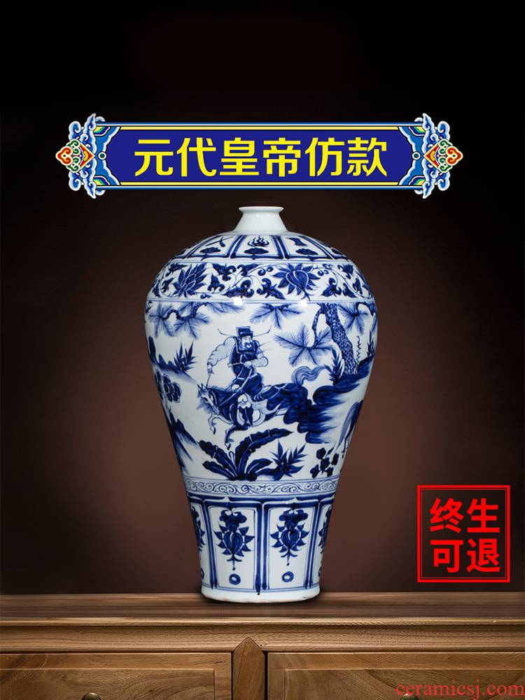 Jingdezhen ceramics sitting room yuan blue and white porcelain vase archaize furnishing articles rich ancient frame antique Chinese style household ornaments